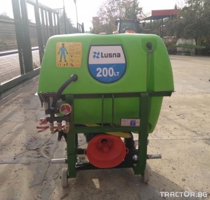 Пръскачки Lusna Вентилаторни 200/400/500 14 - Трактор БГ
