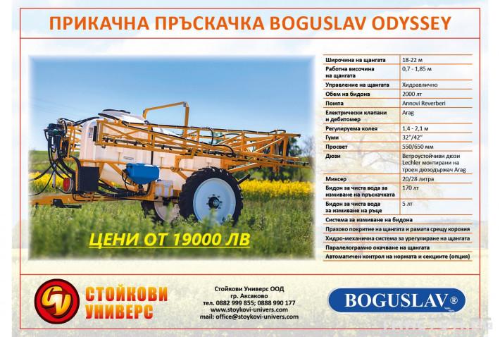 Пръскачки Boguslav Titan 3000 0 - Трактор БГ