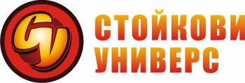 Стойкови Универс ООД